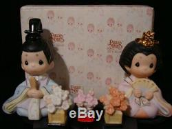 Zc Precious Moments-RARE Set Of 5 Japanese Exclusives-All Girls Are Beautiful
